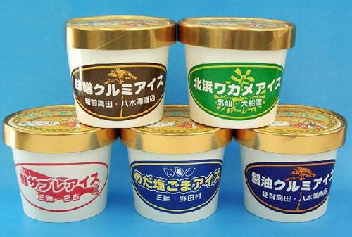 藤原養蜂場・蜂蜜アイス