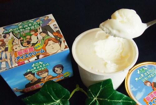 蝦夷地アイスクリーム